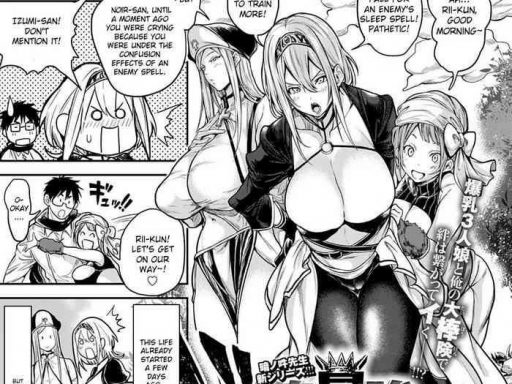 Comic uncensored hentai nHentai uncensored